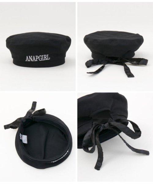ANAP GiRL(アナップガール)/後ろリボンベレー帽/2009300004_img09
