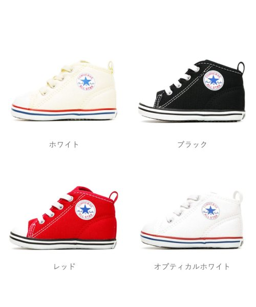 CONVERSE(コンバース)/コンバース  ベビー オールスターN Z CONVERSE BABY ALL STAR N Z/CO-BBASNZ-SS_img02