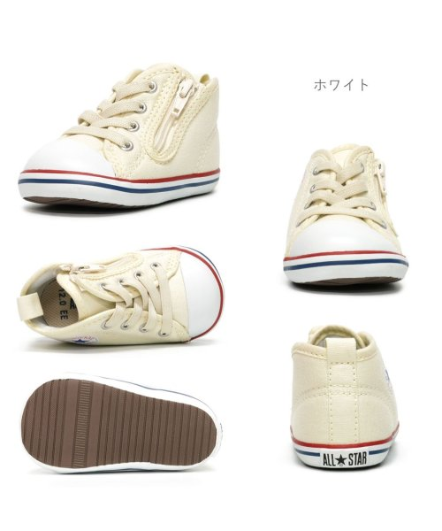 CONVERSE(コンバース)/コンバース  ベビー オールスターN Z CONVERSE BABY ALL STAR N Z/CO-BBASNZ-SS_img04