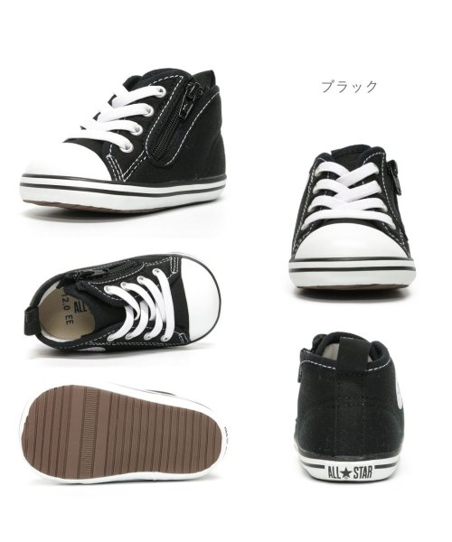 CONVERSE(コンバース)/コンバース  ベビー オールスターN Z CONVERSE BABY ALL STAR N Z/CO-BBASNZ-SS_img06