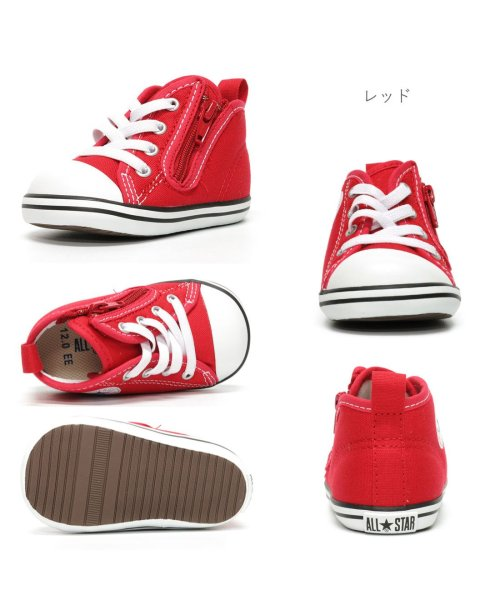 CONVERSE(コンバース)/コンバース  ベビー オールスターN Z CONVERSE BABY ALL STAR N Z/CO-BBASNZ-SS_img08