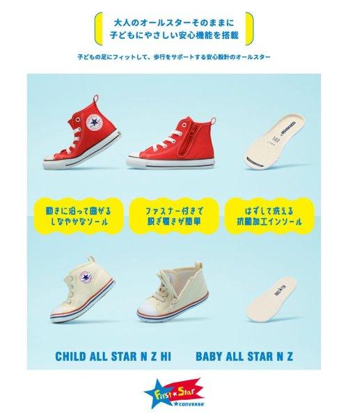 CONVERSE(コンバース)/コンバース  チャイルド オールスターN Z ハイ CONVERSE CHILD ALL STAR N Z HI/CO-CDASNZHI-SS_img01