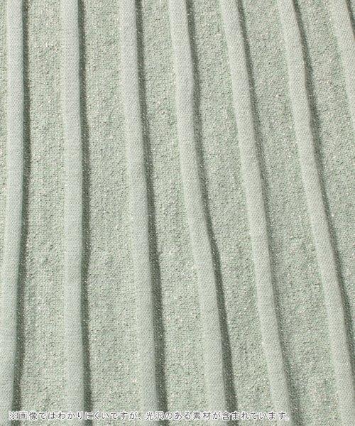 Mystrada(マイストラーダ)/【VERY 3月号掲載】ラメニットスカートセット/39167370_img21