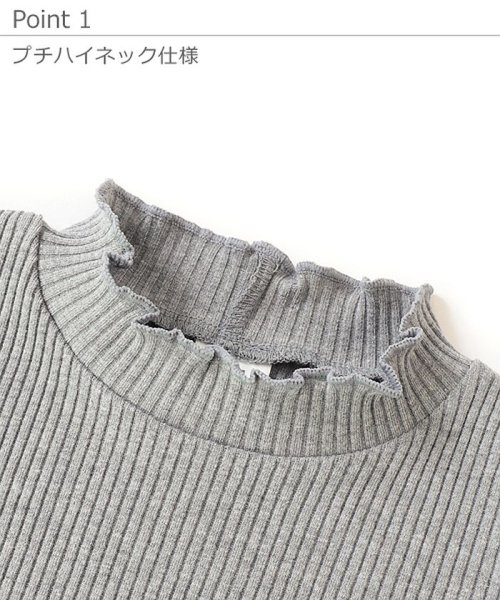 devirock(デビロック)/リブ長袖Tシャツ/DT0114_img04