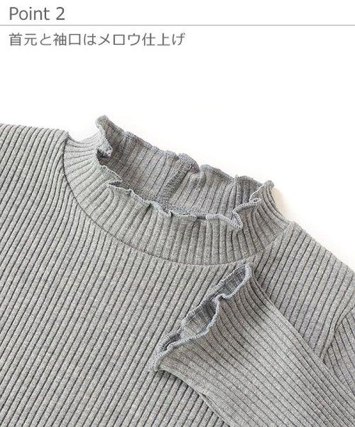 devirock(デビロック)/リブ長袖Tシャツ/DT0114_img05