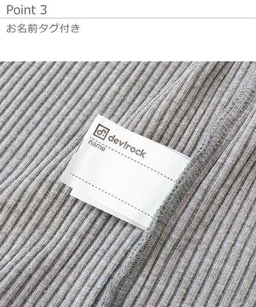 devirock(デビロック)/リブ長袖Tシャツ/DT0114_img06