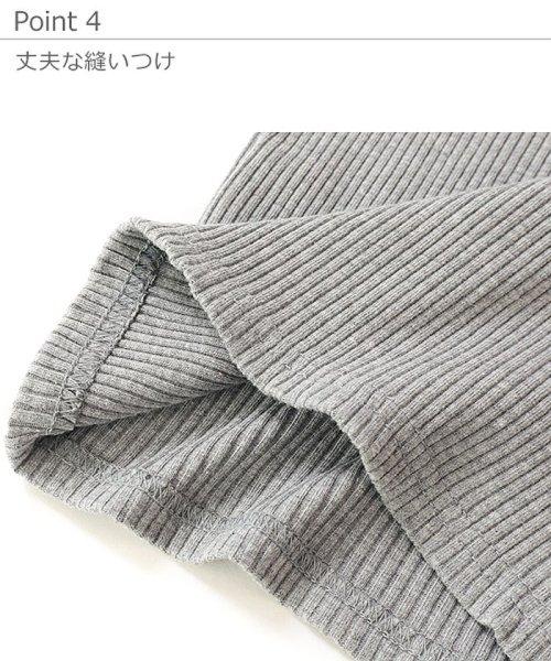 devirock(デビロック)/リブ長袖Tシャツ/DT0114_img07