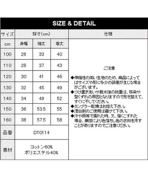 devirock(デビロック)/リブ長袖Tシャツ/DT0114_img09