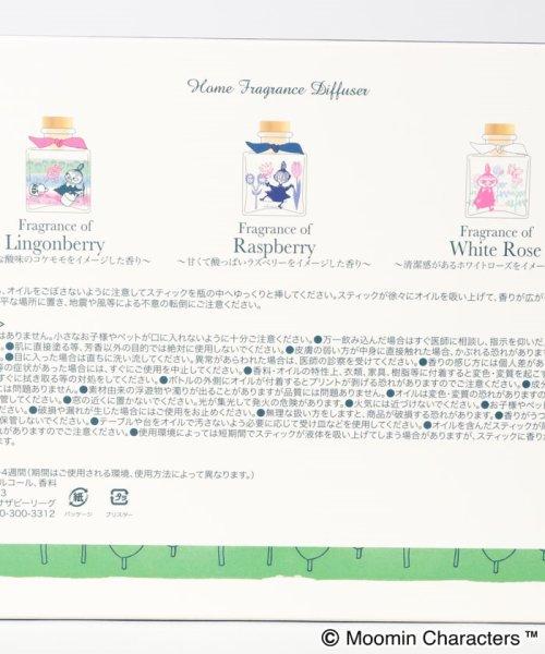 Afternoon Tea LIVING(アフタヌーンティー・リビング)/Moomin×Afternoon Tea/ディフューザーセット/FR3519202301_img02