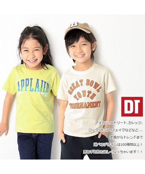 devirock(デビロック)/全20柄 プリント半袖Tシャツ/DP0022_img03
