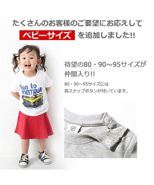 devirock(デビロック)/全20柄 プリント半袖Tシャツ/DP0022_img04