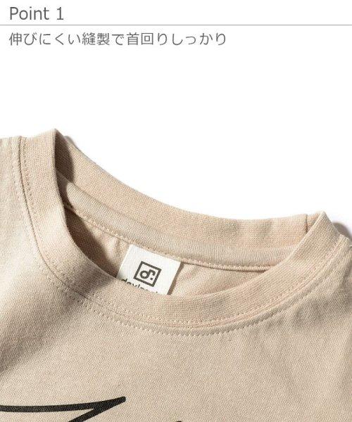 devirock(デビロック)/全20柄 プリント半袖Tシャツ/DP0022_img06