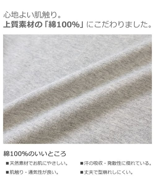 devirock(デビロック)/全20柄 プリント半袖Tシャツ/DP0022_img10