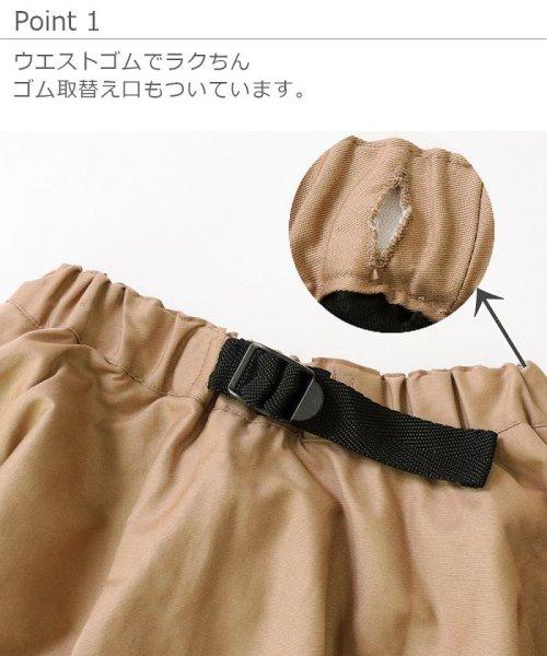 devirock(デビロック)/ナイロンベルト付き膝下スカート/DB0064_img07