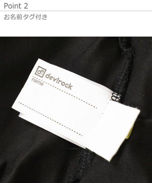 devirock(デビロック)/ナイロンベルト付き膝下スカート/DB0064_img08