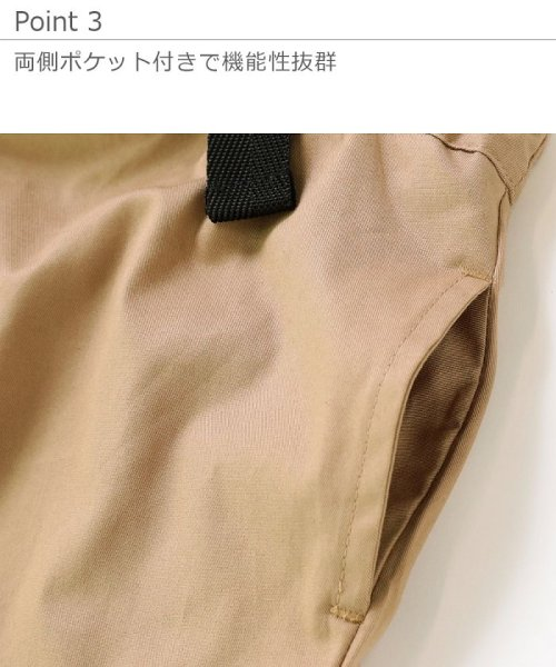 devirock(デビロック)/ナイロンベルト付き膝下スカート/DB0064_img09