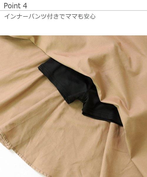 devirock(デビロック)/ナイロンベルト付き膝下スカート/DB0064_img10