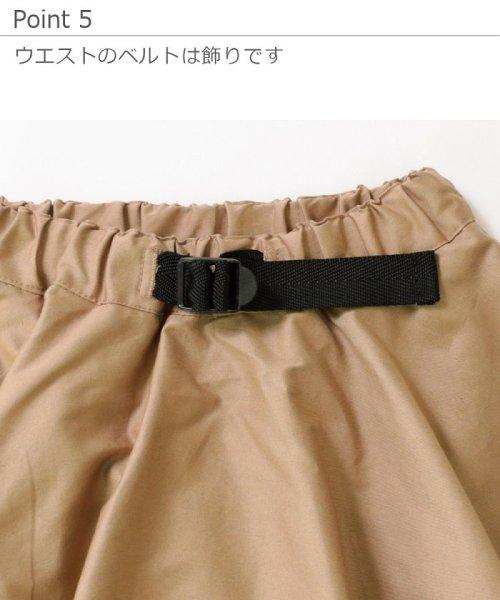 devirock(デビロック)/ナイロンベルト付き膝下スカート/DB0064_img11