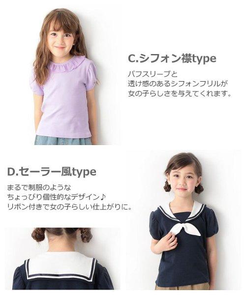 devirock(デビロック)/ガールズデザインTシャツ/DT0107_img11