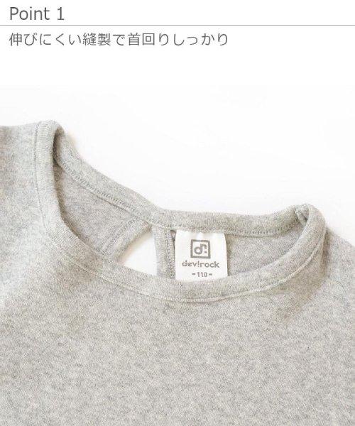 devirock(デビロック)/ガールズデザインTシャツ/DT0107_img14