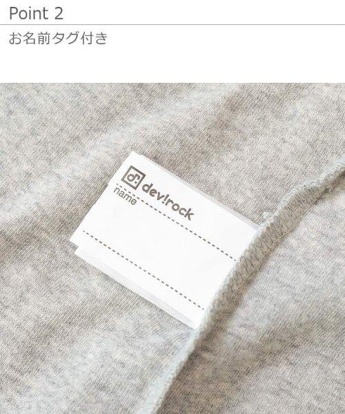 devirock(デビロック)/ガールズデザインTシャツ/DT0107_img15