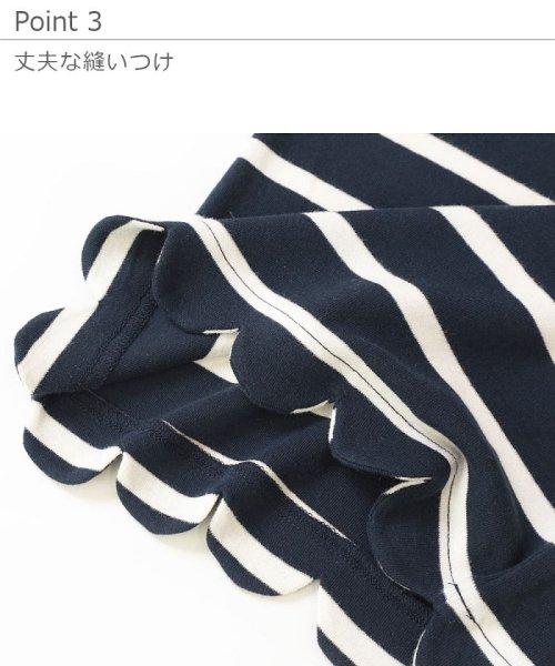 devirock(デビロック)/ガールズデザインTシャツ/DT0107_img16