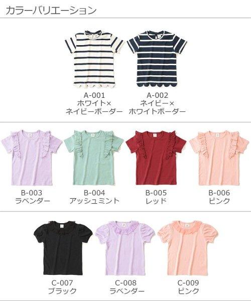 devirock(デビロック)/ガールズデザインTシャツ/DT0107_img18