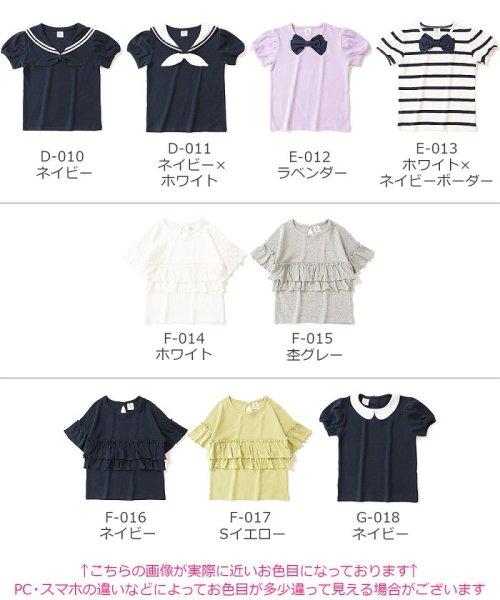 devirock(デビロック)/ガールズデザインTシャツ/DT0107_img19