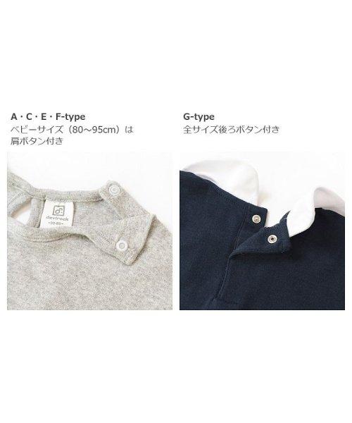 devirock(デビロック)/ガールズデザインTシャツ/DT0107_img21