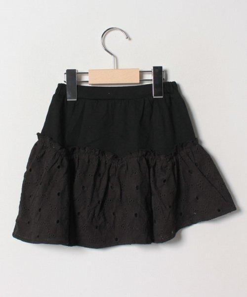 Gemeaux(ジェモー)/レース切替スカート/GA8300_img01