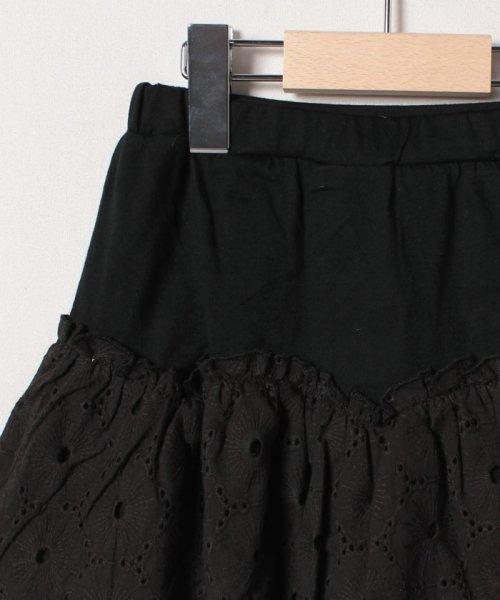 Gemeaux(ジェモー)/レース切替スカート/GA8300_img02