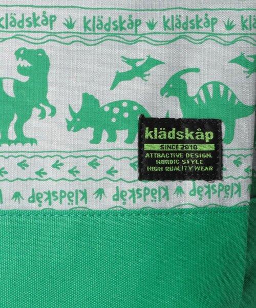 kladskap(クレードスコープ)/ザウルス柄配色リュック(大)/5391414_img04