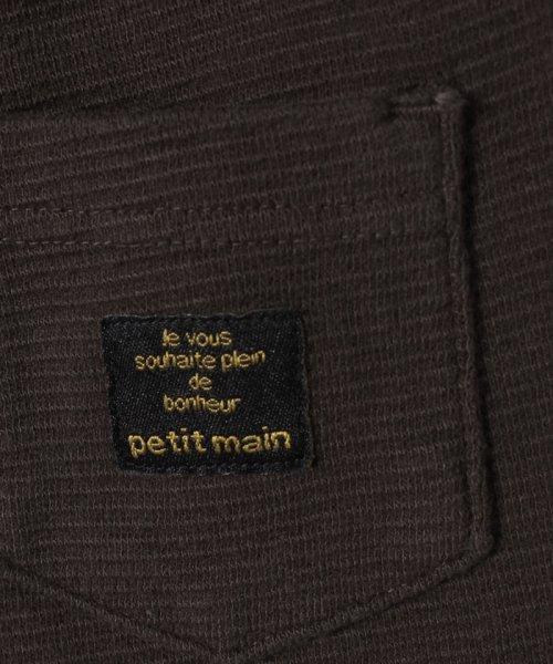 petit main(プティマイン)/フライスイージーパンツ/9591110_img05
