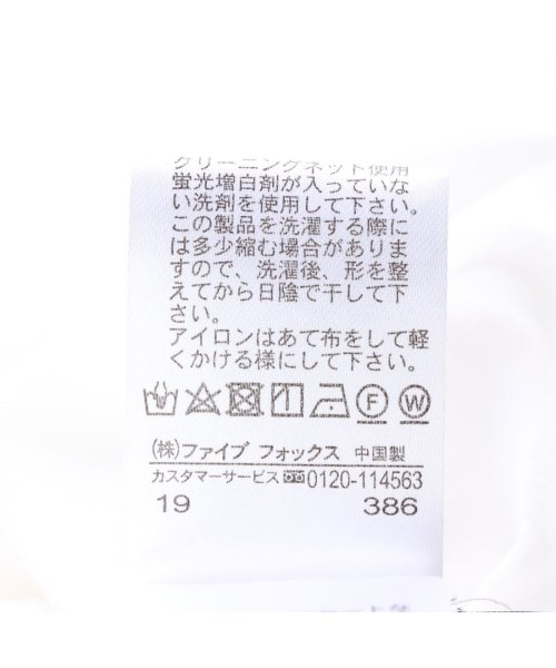 COMME CA ISM(コムサイズム)/コムサイズム COMME CA ISM リバーシブル スカート (ブラック)/CO3909EC08083_img09
