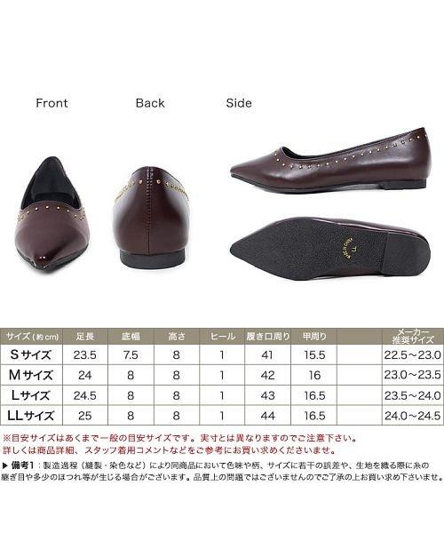 Pierrot(ピエロ)/スタッズデザイン フラットシューズ☆ スクエアカット ポインテッドトゥ スタッズ フラットシューズ 靴 ローヒール 上品 スムース SM L LL Pierro/g1805-043320_img01