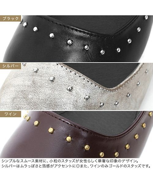 Pierrot(ピエロ)/スタッズデザイン フラットシューズ☆ スクエアカット ポインテッドトゥ スタッズ フラットシューズ 靴 ローヒール 上品 スムース SM L LL Pierro/g1805-043320_img06
