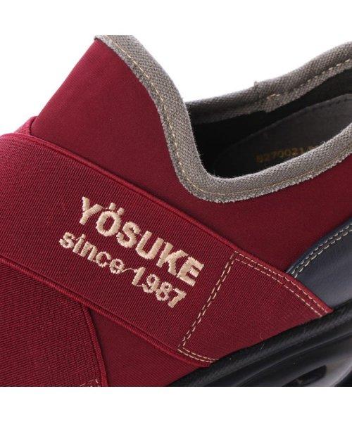 YOSUKE(ヨースケ)/ヨースケ YOSUKE 厚底スニーカー (ワインコンビ)/YO729BW14918_img05
