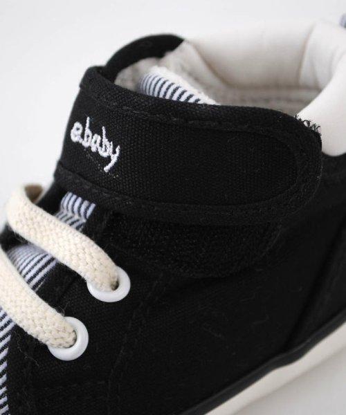e-baby(イーベビー)/セカンドシューズ/184001183_img08