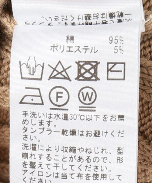 IENA(イエナ)/COCO Vネックリブカーディガン◆/19080900015010_img14