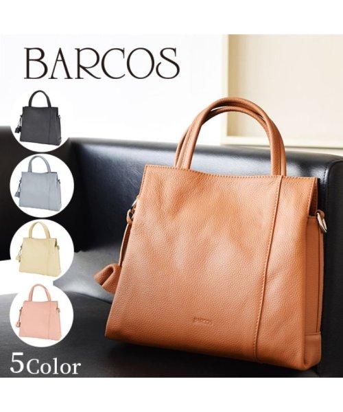 BARCOS(バルコス)/ハンドバッグ マット 2WAY シュリンクレザー/BTV040_img09