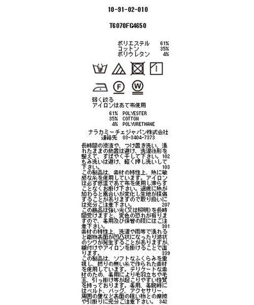 NARA CAMICIE(ナラカミーチェ)/イタリアン細ストライプスタンドカラー七分袖シャツ/109102010_img05