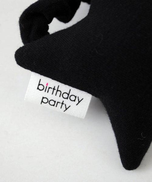 birthday party(バースデーパーティ)/スターシルエットリストバンドラトル/147405067_img01