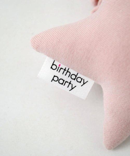 birthday party(バースデーパーティ)/スターシルエットリストバンドラトル/147405067_img02