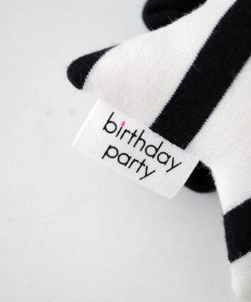 birthday party(バースデーパーティ)/スターシルエットリストバンドラトル/147405067_img05