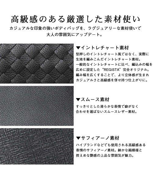 REGiSTA(レジスタ)/イントレチャートPUレザーボディバッグ/523_img02