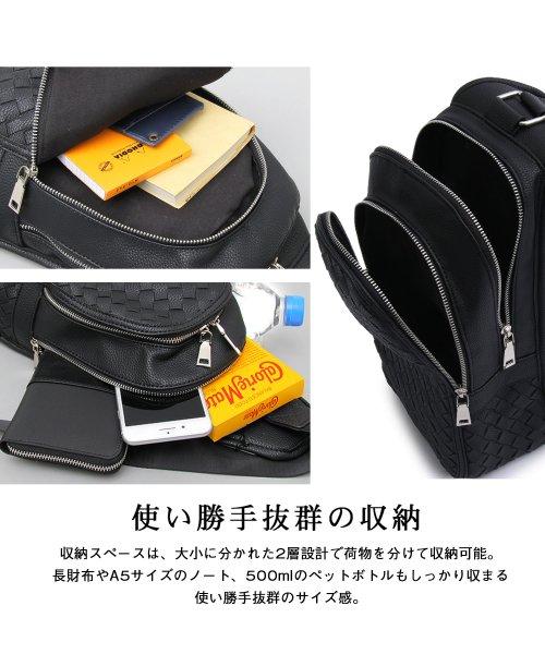 REGiSTA(レジスタ)/イントレチャートPUレザーボディバッグ/523_img03
