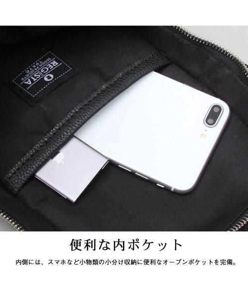 REGiSTA(レジスタ)/イントレチャートPUレザーボディバッグ/523_img04