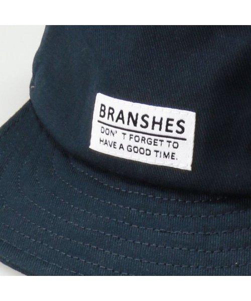 branshes(ブランシェス)/ワークキャップ/149165725_img03