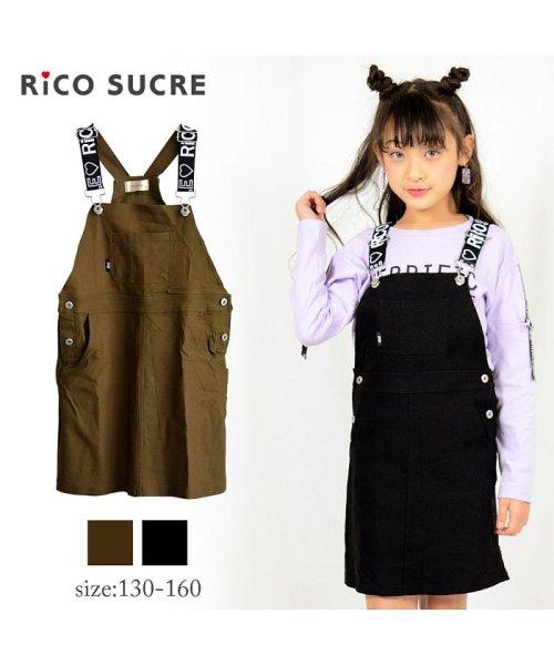 RiCO SUCRE(リコ シュクレ)/ショルダーベルトロゴジャンスカサロペット/RCJS91907_img03