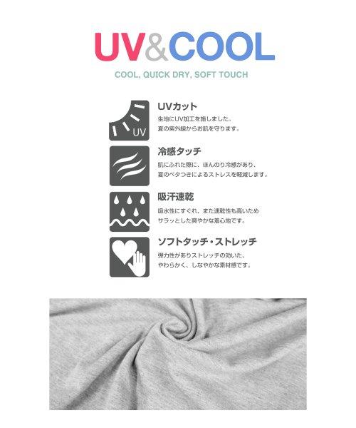 and Me...(アンドミー)/【N-9】UVカット クール素材 Vネック 半袖 Tシャツ/2000032_img16